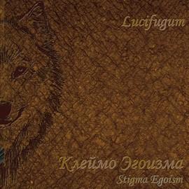 Lucifugum - Stigma Egoism